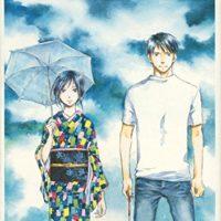 芸術家としての恋愛、吉田基已の『夏の前日』